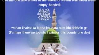 Hum Ko Bulana Ya RasoolAllah - Owais Qadri (Studio Version) - English translation Mp3