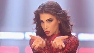 دينا حايك | حطيتك براسي | (Dina Hayek | Hatetak b Rassi (Music Video