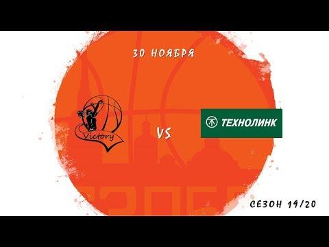 VICTORY — ТЕХНОЛИНК (30.11.2019)