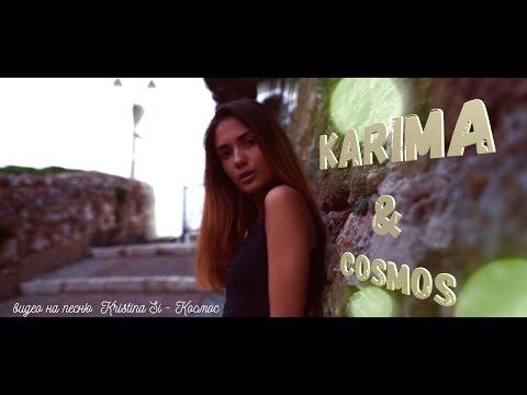 MUSIC VIDEO - Kristina Si - Космос (cover)