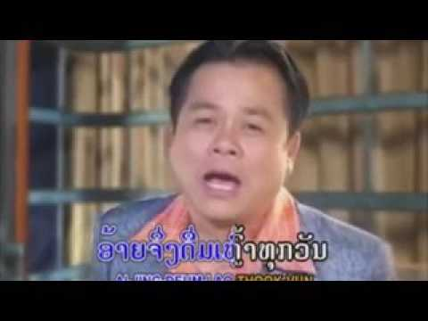 Laos New Song 2017- Laos Karaoke 2017 - Laos Music Collection - Laos Song 2017 - ເພງລາວ 2017