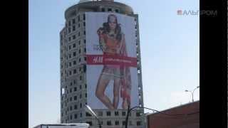 Наружная реклама H&M в Самаре(http://alpromtlt.ru/ В марте 2012 промышленные альпинисты рекламного агентства Альпром смонтировали в Самаре брандма..., 2012-04-05T19:18:50.000Z)
