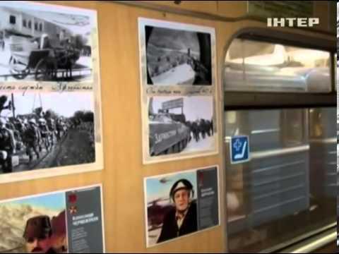 В вагонах харьковского метро вместо рекламы повесил...