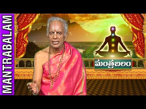 Mantra for Pregnant Woman Well Being and new born health || Mantrabalam || Archana