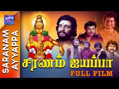 Saranam Ayyappa | Swamy Ayyappan Film | Tamil Full