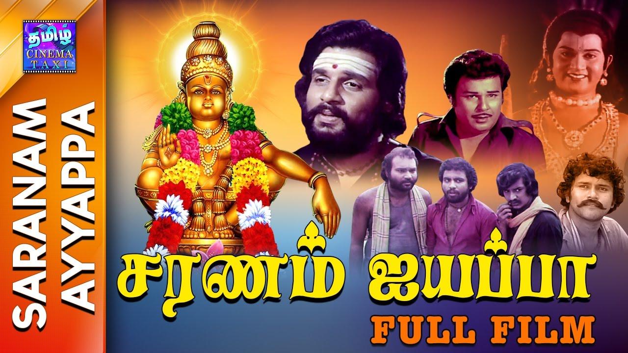 kali full movie tamil download