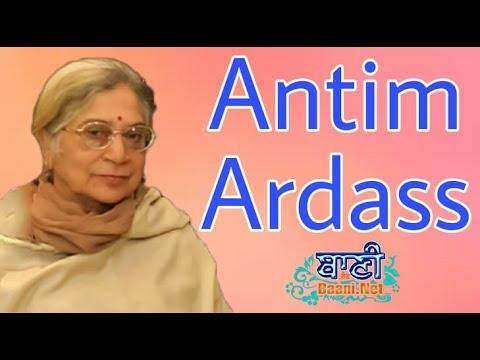 Live-Now-Antim-Ardass-Smt-Bimla-Gulati-Rana-Partap-Bagh-07-May-2021