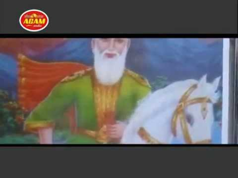 Non Stop Islamic Peer Malerkotla  Punjabi Video Devotional Songs By Jarnail maan Official