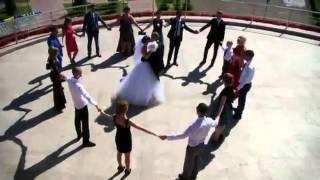 Свадьба (Бродяга)