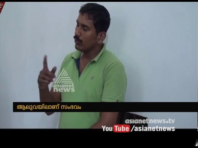 Fake doctor arrested in Aluva   FIR 24 Nov 2016