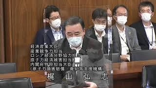 梶山弘志「原子力を進めるだけではなくて!」笠井亮(共産)6/11 衆院・経産委