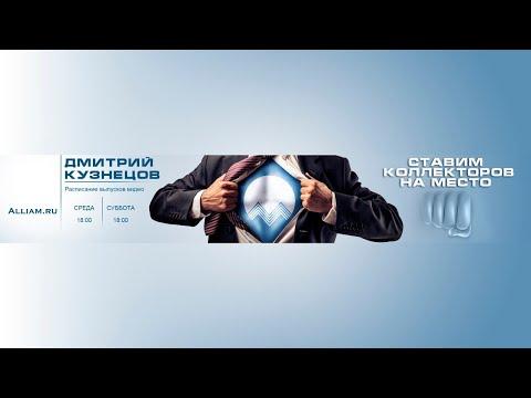 ПРЯМОЙ ЭФИР ОТ 29.04.19   ОТВЕЧАЕМ НА ВОПРОСЫ