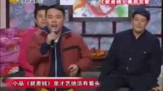 2010年辽宁春晚《就差钱》幕后花絮 赵本山 田娃 刘小光 毕福剑_1