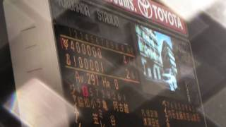 2009.7.21(火) 巨人vs横浜 14回戦 7回表 降雨中断中の高橋由伸の応援歌...