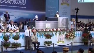 Tilawat Holy Quran - Al-Saff verses 11-14 - Jalsa Salana UK 2014