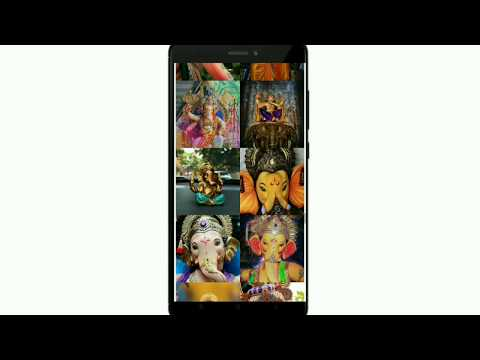 Best Ganpati App HD Wallpaper In Hindi 2019 On Master Mobile And Etc