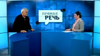 """""""Прямая речь"""" с Михайловым"""