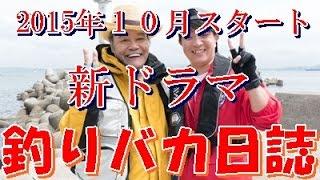 地上波連続ドラマゴールデン帯初主演の濱田岳。人気急上昇中の若手実力...