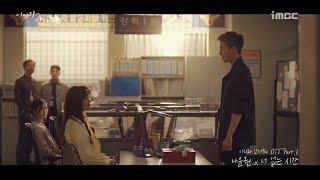 이리와 안아줘 OST Part.3 '너 없는 시간 - 나윤권'