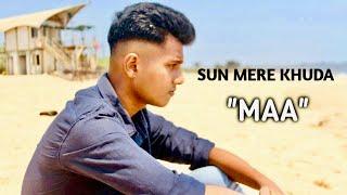 Sun Mere Khuda ! MAA by agah ali , remake, av bruhs