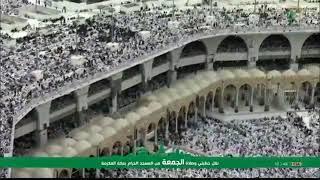 خطبتي وصلاة الجمعة من بيت الله الحرام بمكة المكرمة ليوم الجمعة 1440/06/17هـ