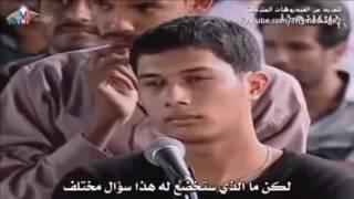 اقوى اقناع بالدين الاسلامي قام به د ذاكر نايك zakir naik  YouTub thumbnail