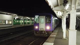 JR関西本線 柘植駅のキハ120 JR Kansai Main Line Tsuge Station (2020.2)