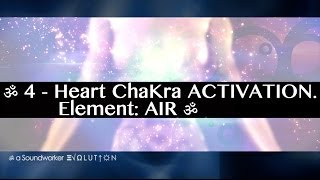 ॐ 4 - Heart ChaKra ACTIVATION. Element: AIR ॐ