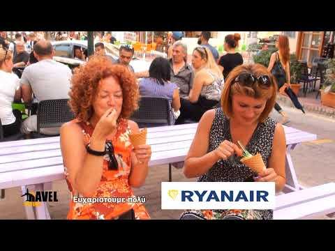 TRAVEL GUIDE MALTA powered by Ryanair