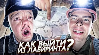 SECRET TUNNELS under MAIDAN !! SUPER SUS and KOTOPHEY!