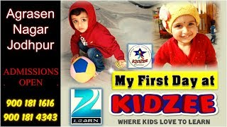 my first day at kidzee 2018 - kidzee play school activities - kidzee nursery rhymes illume in action