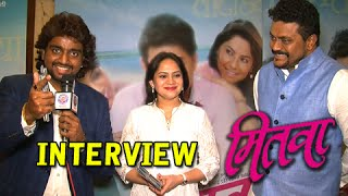 Aadarsh Shinde, Bela Shende & Amitraj On Their Song - Mitwaa Movie - Music Launch