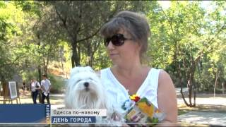 Новый облик Одессы: какие объекты открыли к 220-летию города(, 2014-09-07T07:55:00.000Z)