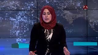 #عدن ... أهالي المعتقلين يحتجون أمام القضاء الأعلى | المحامي فواز العويضاني - يمن شباب