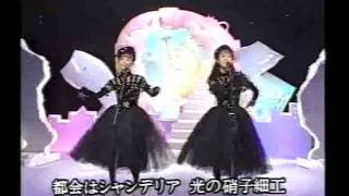 WINK sugar baby love~one night in heaven 2曲メドレー