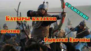 видео Атлеты Древней Греции: народные герои