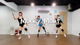 WanGong-Twerk Class    Tyga, Saweetie, YG-Money Mouf Choreography    台灣舞者碗公