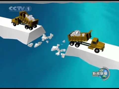 【CCTV 新闻联播】 2010 06 25 3 3 China Central News Daily