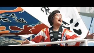 大城バネサ - 俺の漁歌
