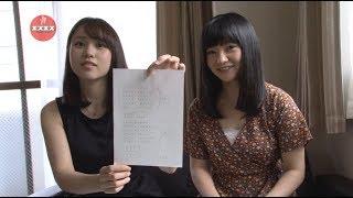 新宿ゴールデン街にある女装Bar【JAN JUNE】潜入第三弾!! 独特な雰囲...