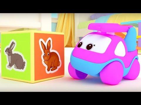 Би-Би Знайки – Буква З -  мультфильм про машинки – учим алфавит