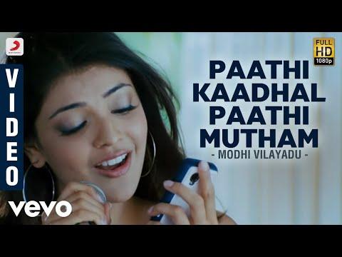Modhi Vilayadu - Paathi Kaadhal Paathi Mutham Video | Vinay | Hariharan
