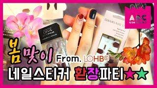 유튜브공장ㅣ브라보의 첫 개인영상 공개! 봄맞이 네일단장…