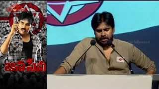 """Naa Telangana"" - Others Criticized Jana Sena Party says Pawan Kalyan - Jana Sena Party Launch"
