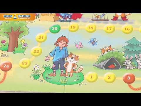 Детские настольные игры-ходилки «Золушка. Кот в сапогах» 2 в 1
