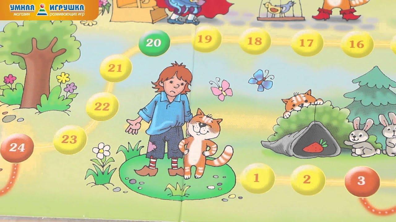 Игры про котов детские