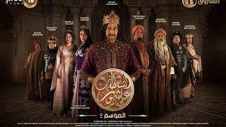 Sultan Achour 10, S2 EP 01 Retour de Pnipen | سلطان عاشور 10، موسم 2 الحلقة 01 عودة بنيبن