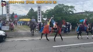 【なみえチャンネル第184回】標葉郷野馬追祭スペシャル 第1弾