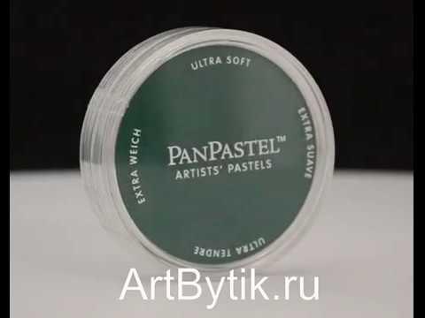 Ультрамягкая пастель PanPastel 26203