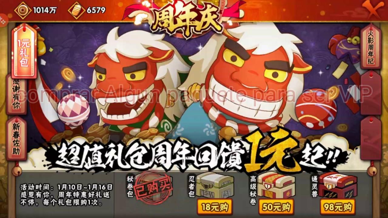 Naruto Mobile - Agregar tarjeta con WeChat para comprar VIP (Importante Lee descripción)